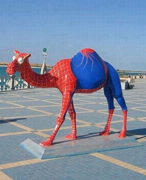 Camila lui Spiderman